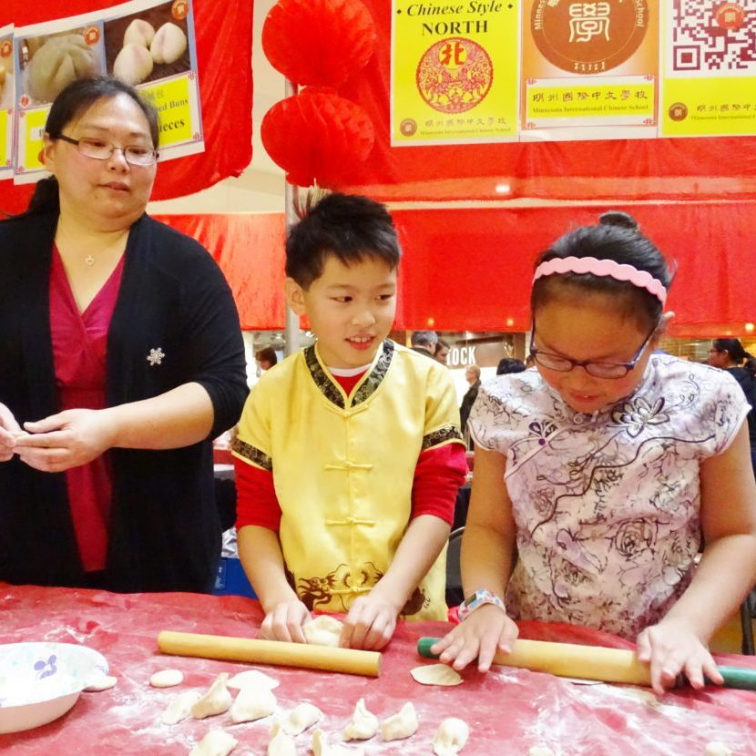 Making Jiaozi
