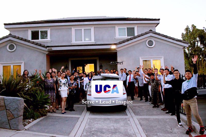 2017 UCA Summer Fundraising