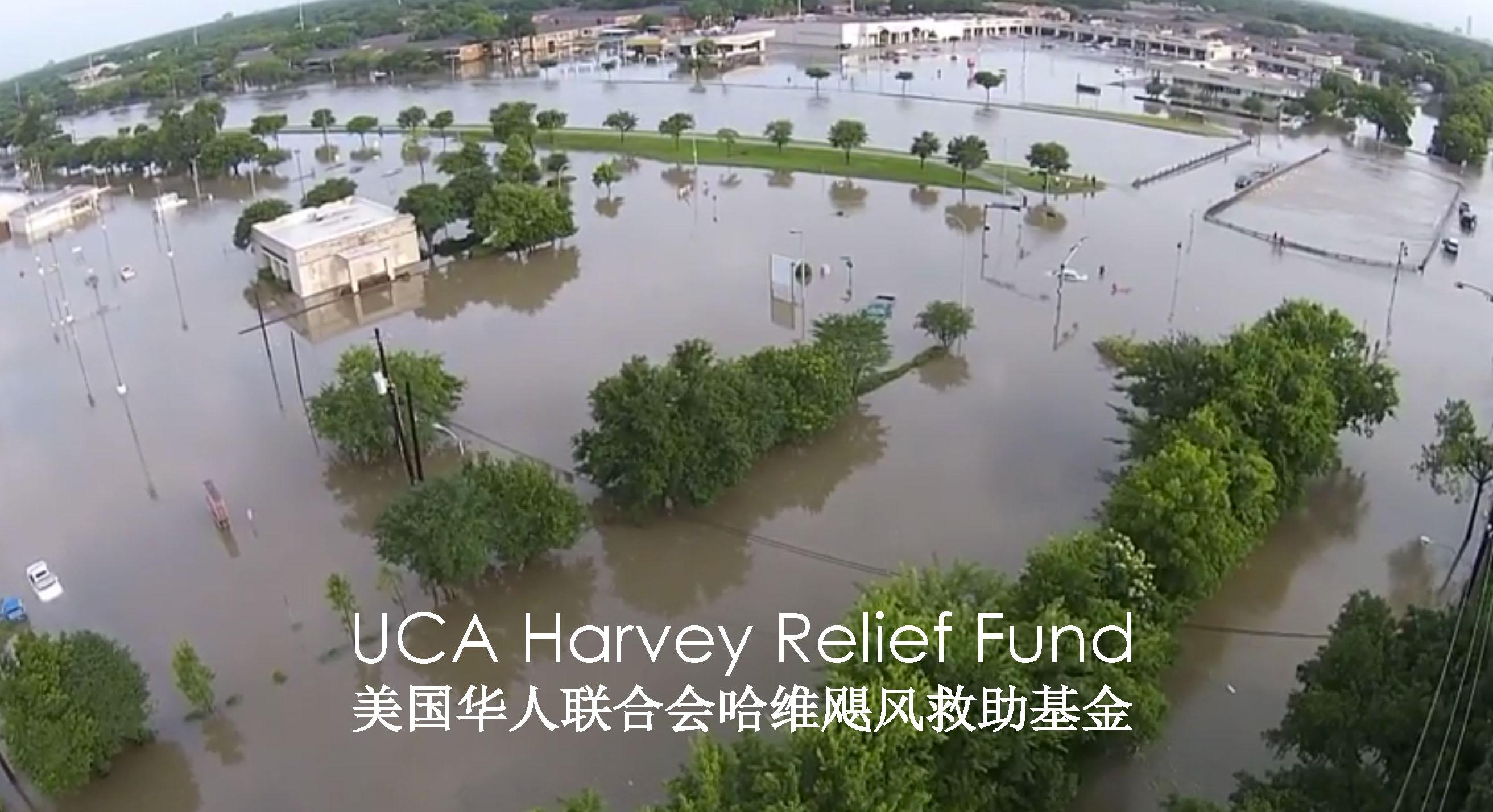UCA Harvey Relief Fund