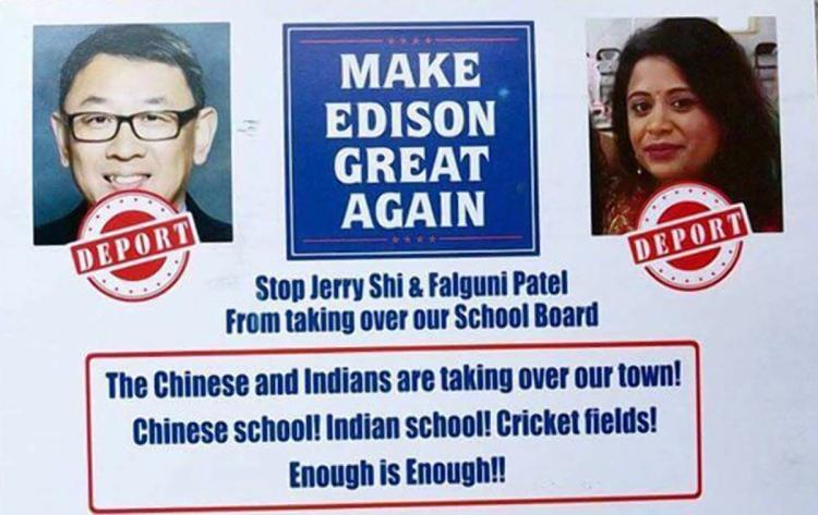 Call for Investigation into NJ Racist Mailer