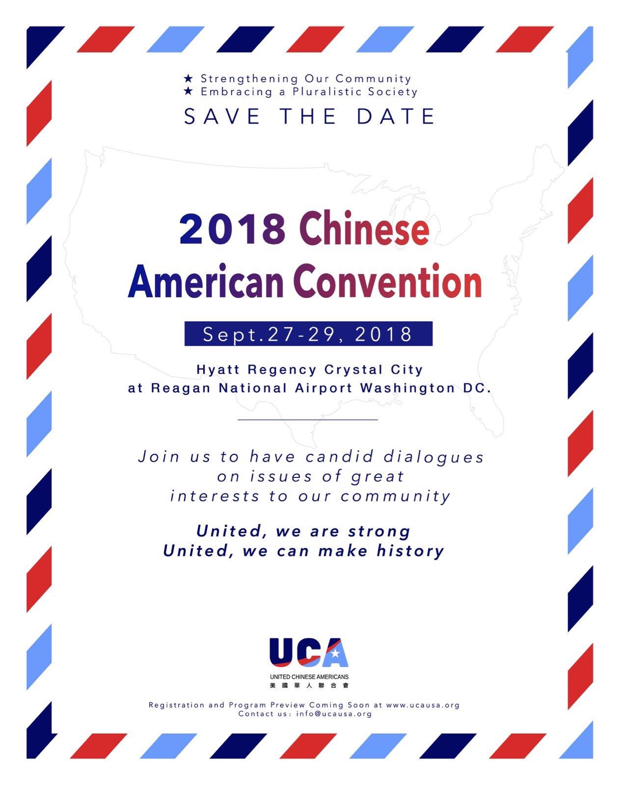 2018 Convention General Invitation