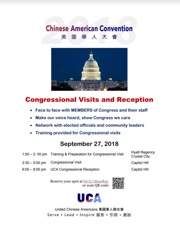 2018 Convention Congressional Visits and Reception