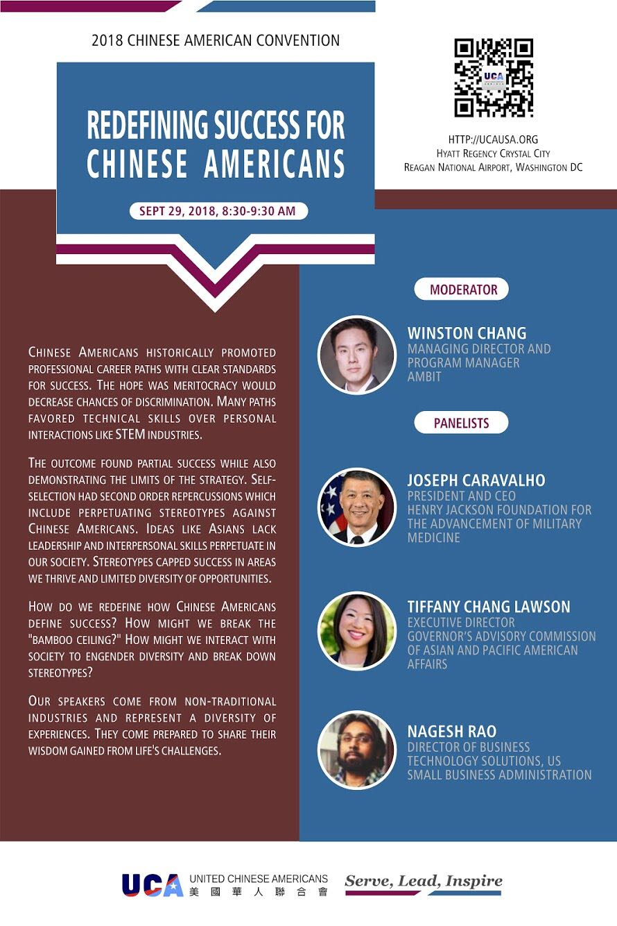 2018 Convention Session: Redefining Success for Chinese Americans