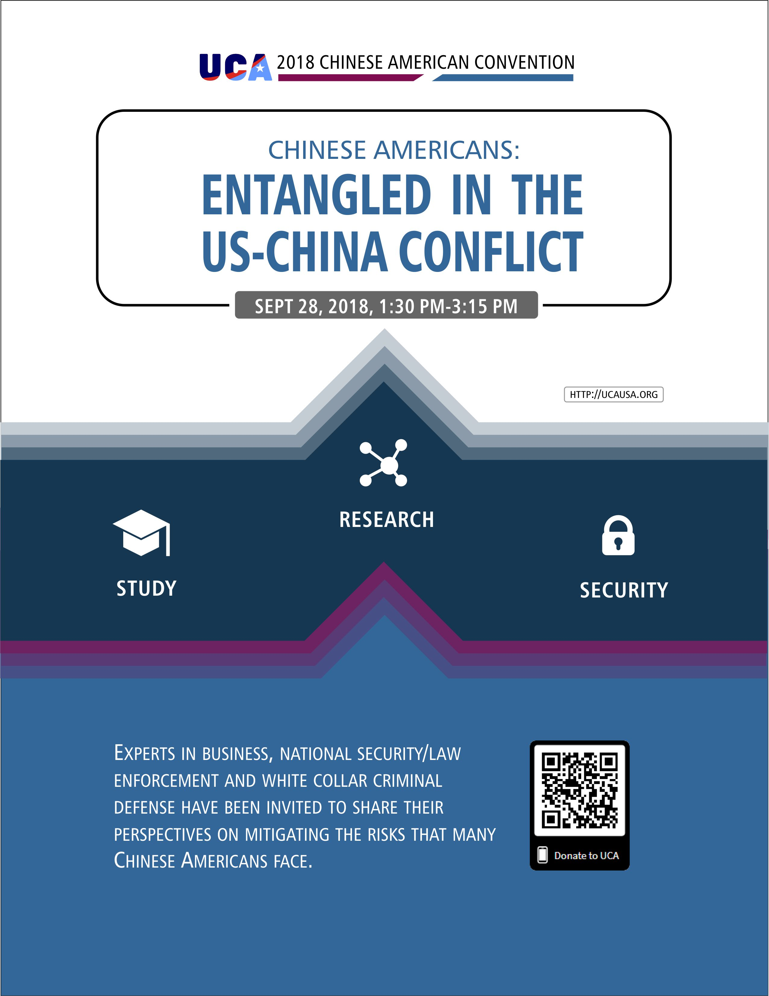 2018 Convention Session: Chinese Americans: Entangled in the US-China Conflict
