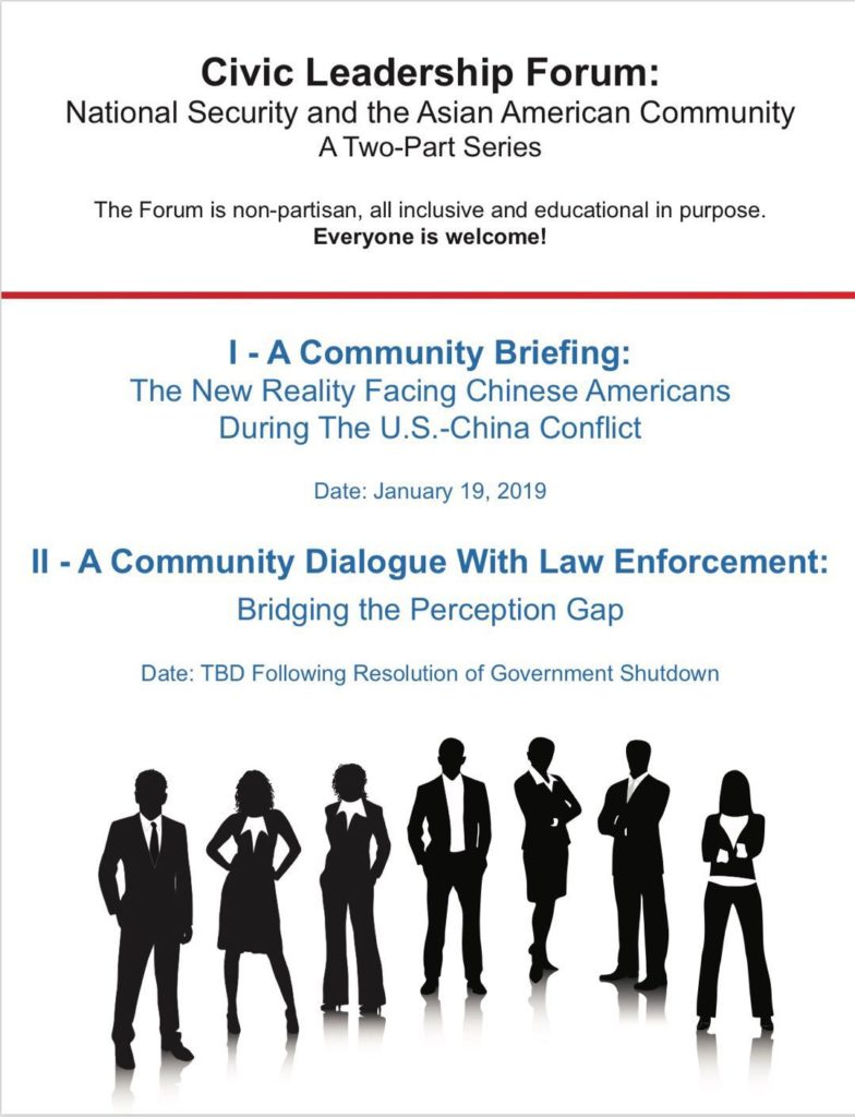 CLF News: National Security and Asian American Community