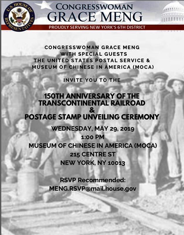 UCA Invited by Rep. Meng to Present House Resolution 165 at Unveiling Ceremony for Post Stamps Commemorating The 150th Anniversary of The Transcontinental Railroad's Completion