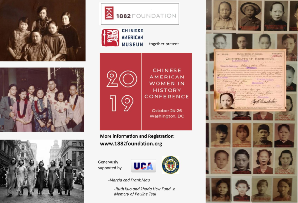 Welcome to the Chinese American Women in History Conference