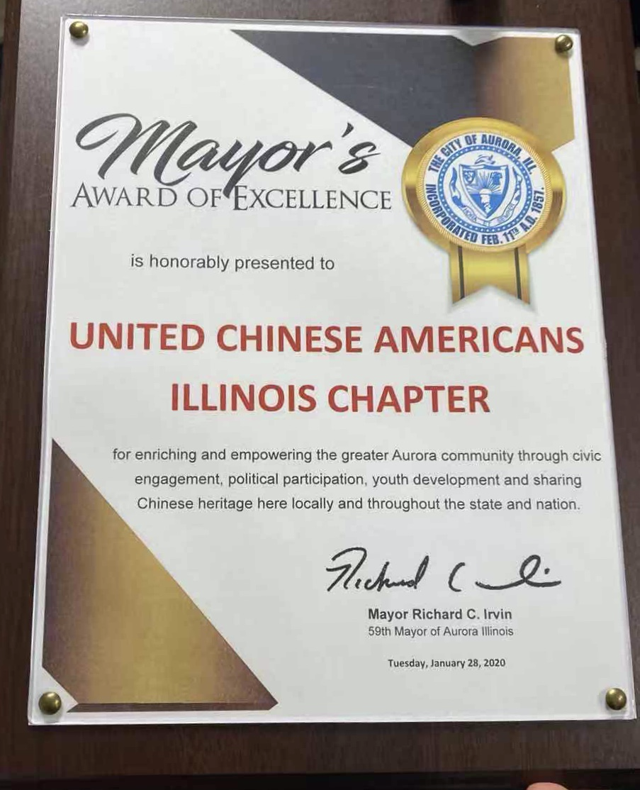 UCA-IL Awarded by Mayor of Aurora