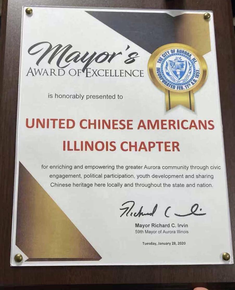 UCA-IL Awarded by Mayor of Aurora