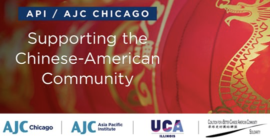 AJC Chicago Zoom Meeting on Supporting Chinese Community