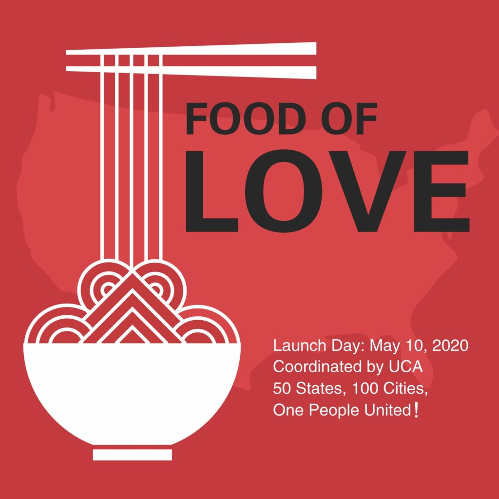 "UCA Partners with Salvation Army on ""Food of Love Day"""