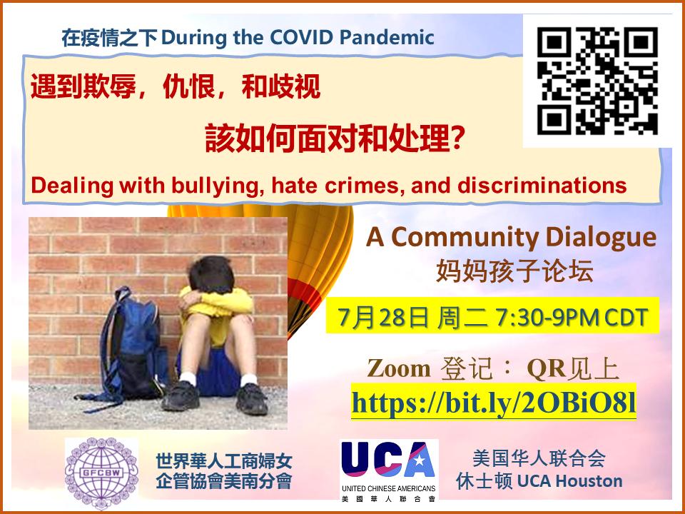 UCA Houston Webinar on Anti-bullying