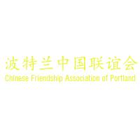 CFA-Portland