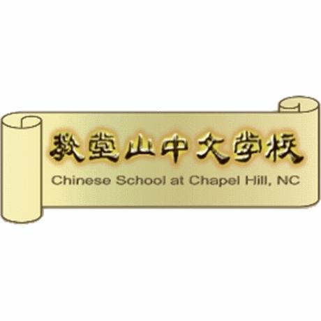 CSCH-NC_Logo