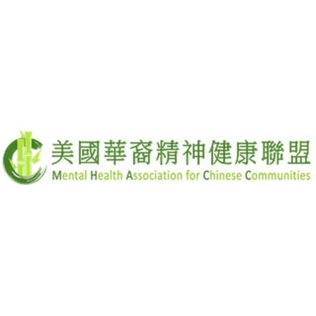 MHACC Logo Transparent