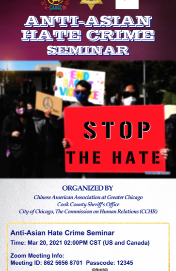 Current Event on 3/20: Stop Asian Hate