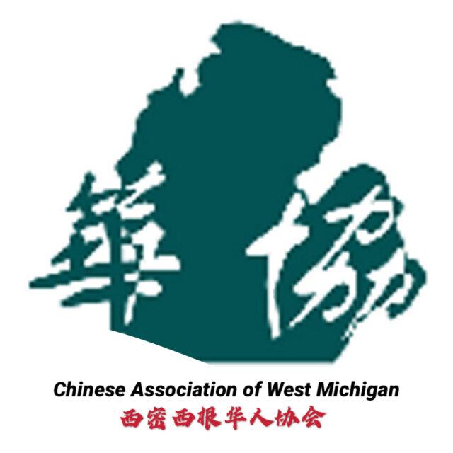 CAWM_logo