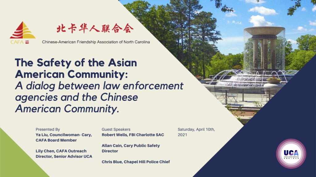 The Safety of the Asian American Community: A dialog between law enforcement agencies and the Chinese American Community