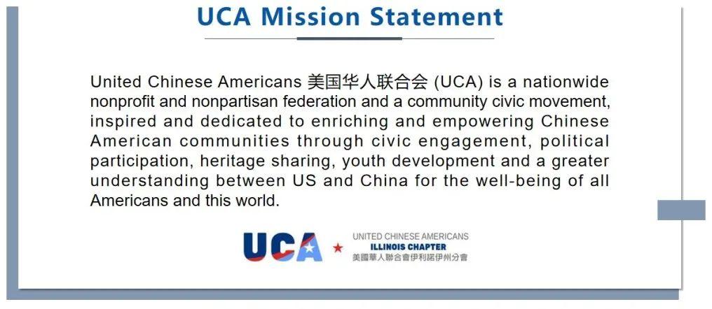 Event on 4/14:亚裔美国人社区历史平等教育法案-答谢,现状及展望 网络会议