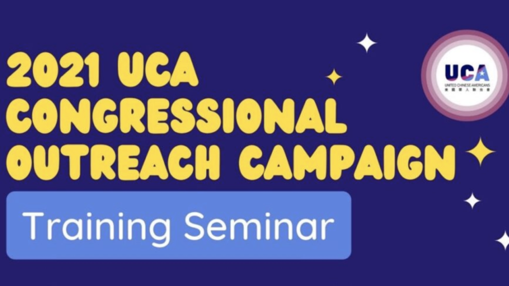 2021 UCA Congressional Outreach Campaign Training Seminar #UCAEngaged