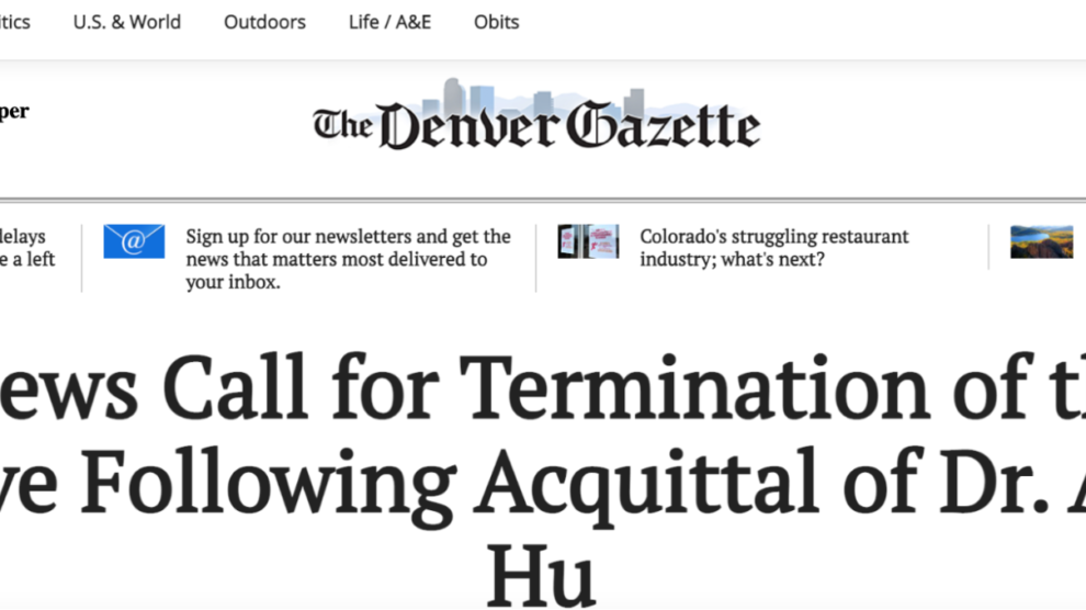 """UCA in the News: """"UCA Renews Call for Termination of the China Initiative Following Acquittal of Dr. Anming Hu"""