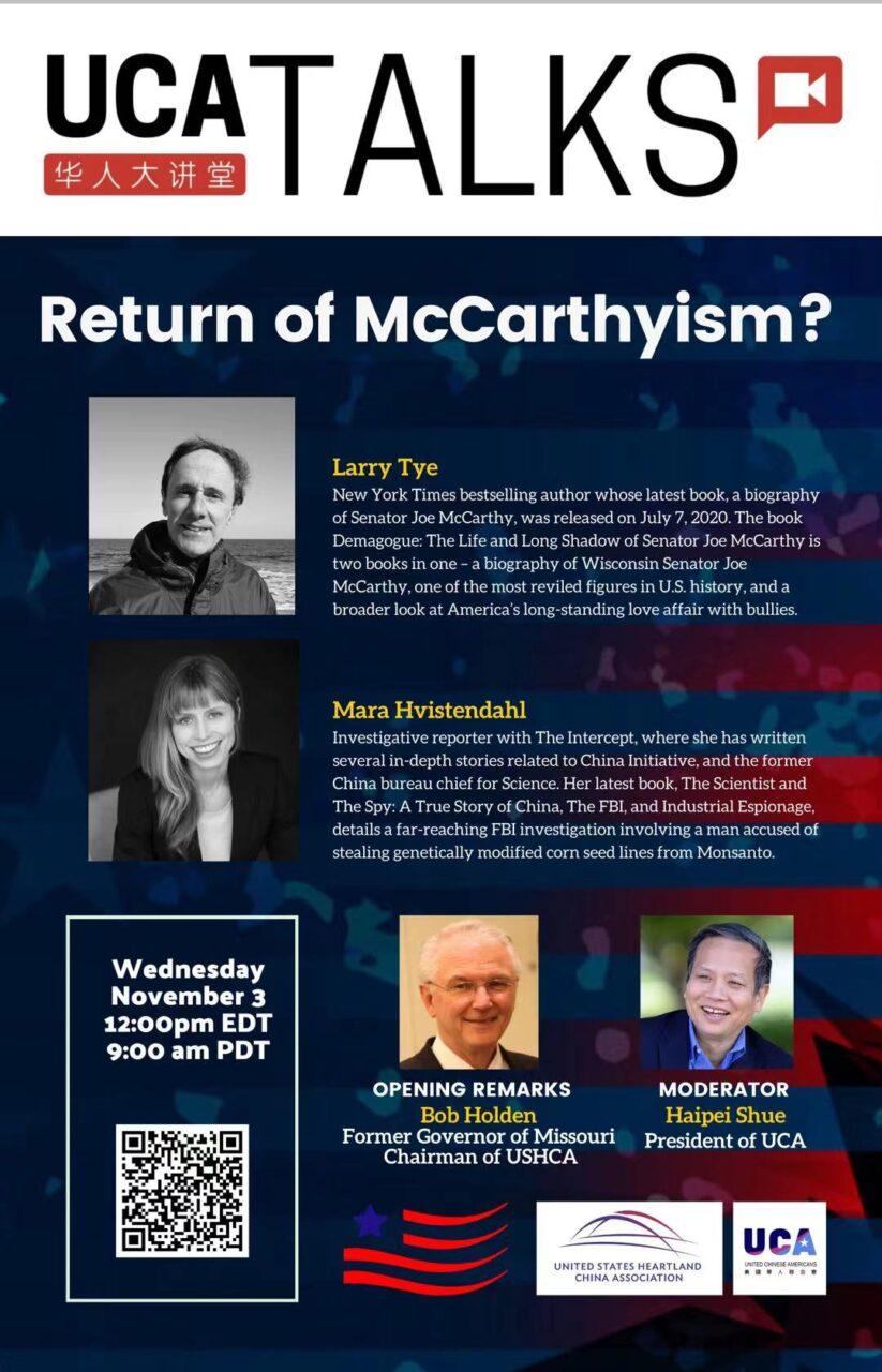 #UCATalks Nov. 3, 2021 Event: Return of McCarthyism?
