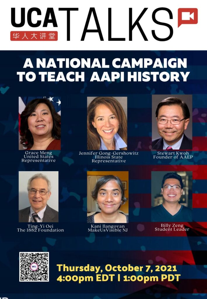 #UCATALKS on October 7: A National Campaign to Teach AAPI History: TEAACH AAPI Inclusion  — From Legislature to Classrooms