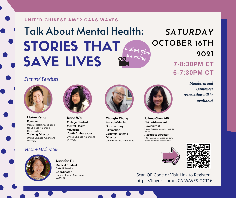#UCAWAVES Oct. 16, 2021 Event Recap: Stories That Save Lives Film Short Screening and Panel Discussion